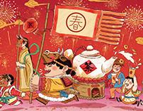 春陽茶事|2021春节限定插画杯