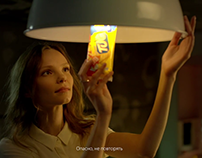 TUC Promo commercials