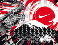 Dragon Nike Promotional Displays (Concepts)