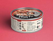 鼓浪嶼黃勝記肉製品包裝