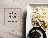 Kotaima Spicy Noodle