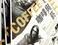 Coffee and Cigarettes by Jim Jarmusch 咖啡與菸