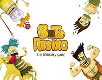 Bota Abaixo - Drinking Game