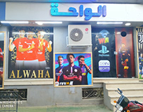 Alwaha PlayStation