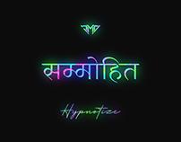 Hypnotize Experiment Motion Posters