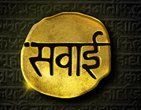 Sawai Logo Design