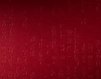 Package|蛮野古树茶-布朗山