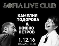 Banner for Sofia Live Club