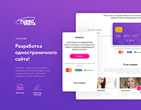 Landing page for TurboInsta
