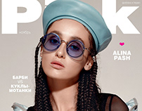 Cover story for Pink Magazine November Issue' 2018