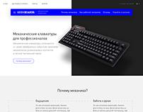 Интернет-магазин механических клавиатур
