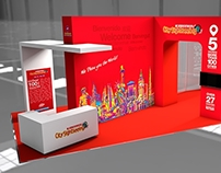 Stand City Sightseeing Worldwide WTM