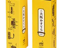 Osaka Castella
