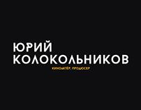 Yuriy Kolokolnikov website