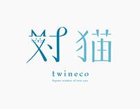 twineco
