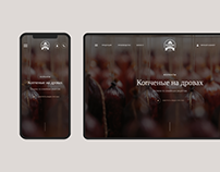 Corporate website for the manufacturer of sausages