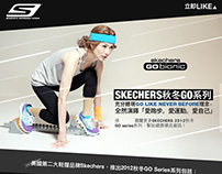 SKECHERS - Run!