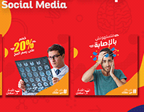Baligh medical group -Social Media