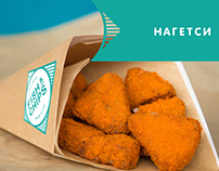 Identity and VIS for the sea-street food FISH & CHIPS