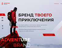Adventure Brand - Promo Page
