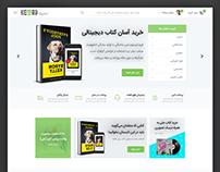 Ketab Digital Book Store Homepage