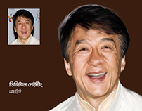 Jackie Chan Digital Painting First Try