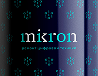 Mikron - corporate identity. Repair center for IT