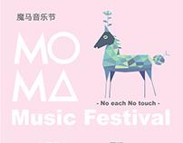 MOMA Music Festival-1