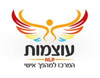 Ozmot Logo