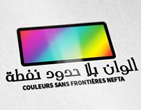 Couleurs Sans Frontières Logo