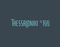 Thessaloniki 100 / Event