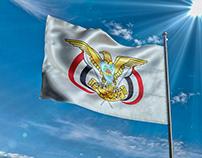 شعار الجمهورية اليمنية #مجاناً