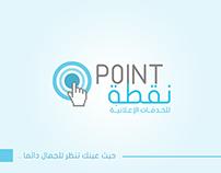 Point Identity