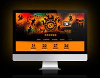 Bandarra Street Orkestra Website