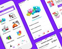 UX/UI case for marketplace