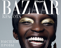 Achok Majak / Harper's Bazaar / Higher Sample