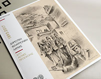 A Book For The Marching Band Of Lamia Municipality