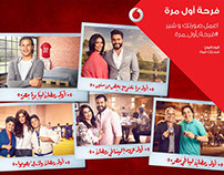 Vodafone 'Awel Marra' Ramadan Campaign 2017.