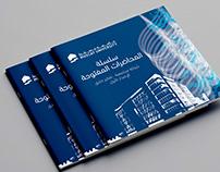 Muscat Univ. Booklet - OMAN
