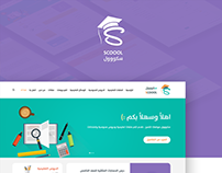 Scoool Website