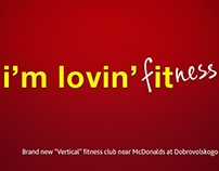 Vertical Fitness Club