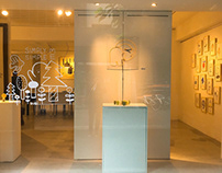 Simply Simple Me Exhibition