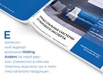 The company's catalogue