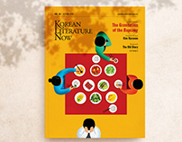 Korean Literature Now Vol. 45 Autumn