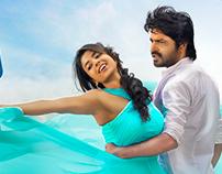 Kadalai Movie ads
