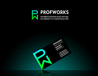 Логотип и нейминг для компании «Profworks»