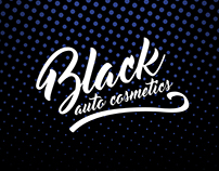 Rebranding for Black auto cosmetics