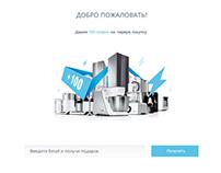 Tech Store - E-commerce template
