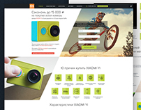 LP - Web Design & Programming Xiaomi YI - Action Camera