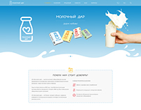 Молочный дар (Moldar) - Milk Products Manufacturer